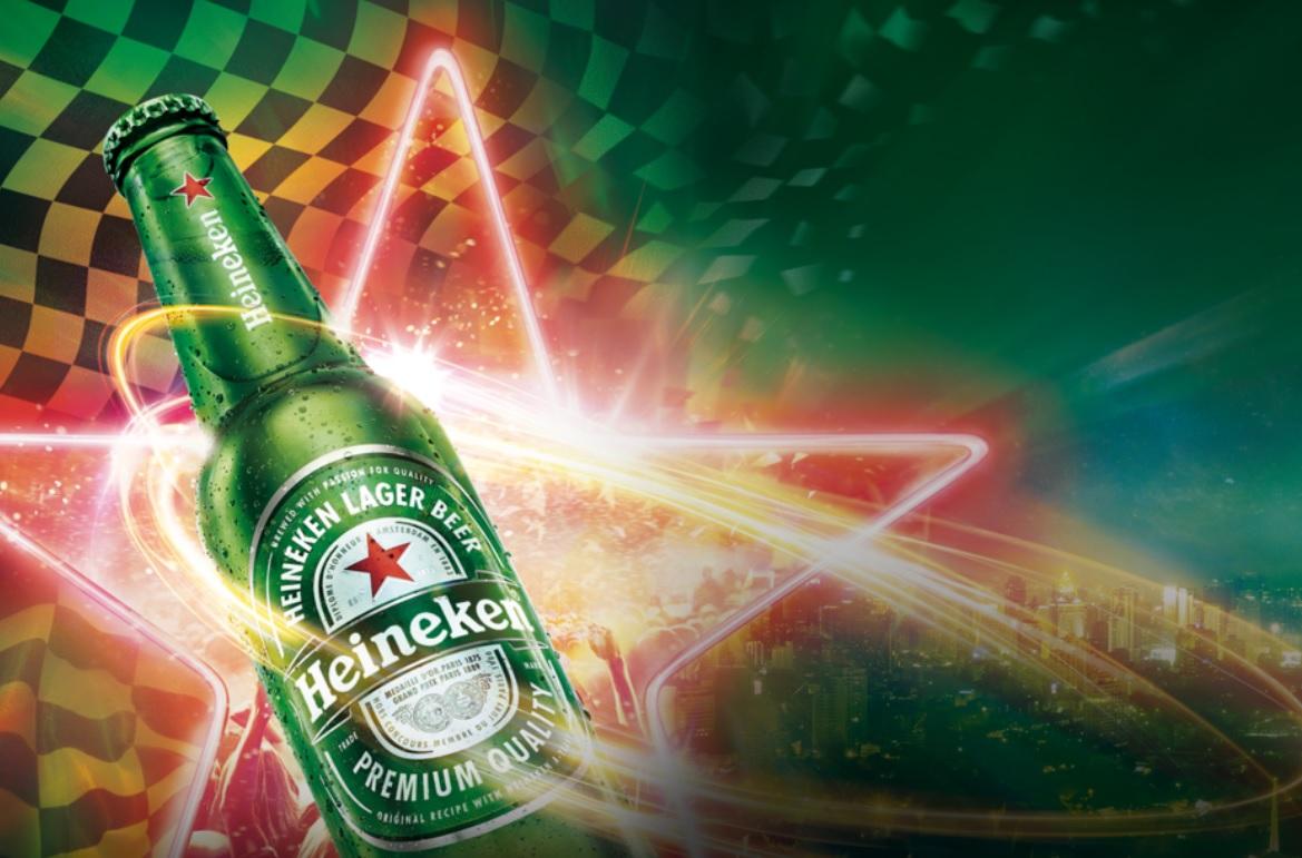 ''Priopćenje braniteljske udruge o petokraki u Rijeci je nešto najnepismenije ikad'' - Page 3 Heineken